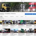 RAZBORGRUZ - ГРУЗОВИКИ С ПРОБЕГОМ - YouTube.jpg